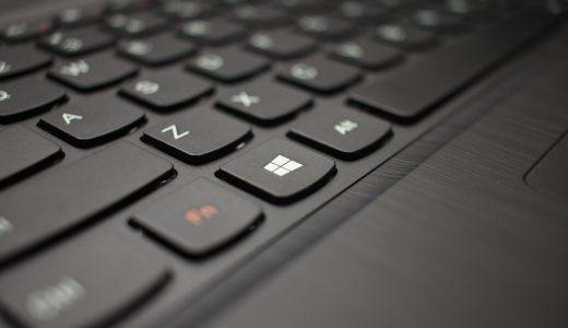 Windowsキーを中心に撮られたPCキーボード画像