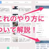 【簡単!SANGOカスタマイズ】ウィジェットタイトルの背景に画像を設定する方法【コピペOK】