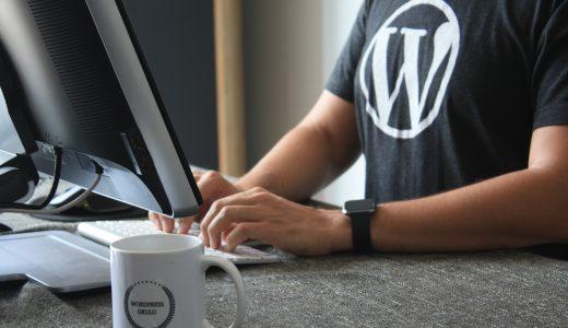 【WordPress】HEIF形式の画像ファイルをメディアにアップロードする方法【スマホ版】