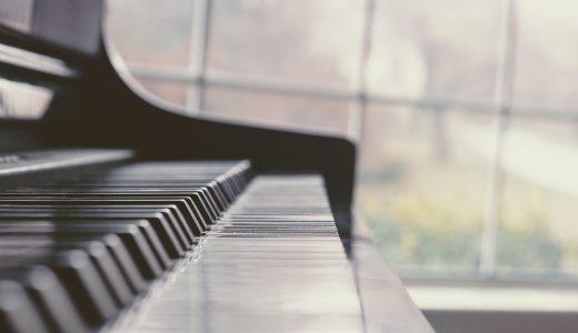 電子ピアノを録音したい人のための3つの手順【圧倒的にオーディオインターフェイスがおすすめです】