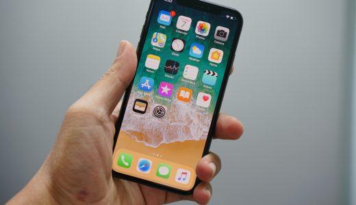 【iPhone】『知らなかった!』カメラのグリッド表示方法