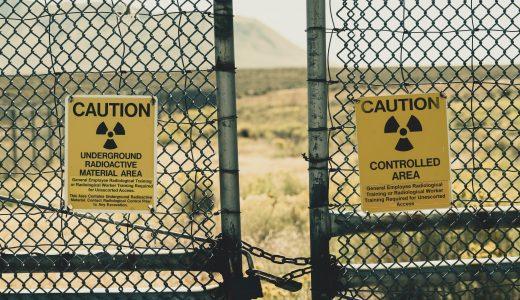 【4月9日】今日は、『反核燃の日』
