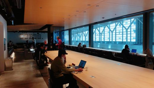 羽田空港2T『パワーラウンジセントラル』は作業に集中できる!【搭乗券なくてもOK】