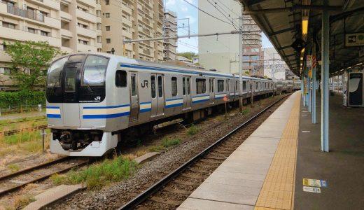 JR東日本『E217系』を見る。