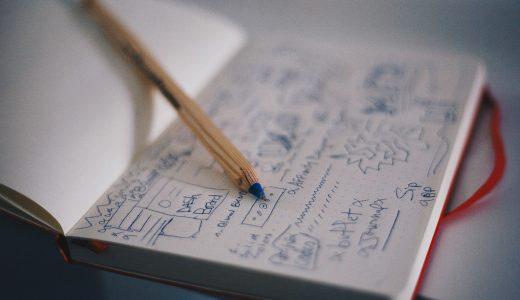 日常で浴びる「ほとんどの情報」は忘れる!『では、どうすれば良いの?』