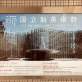 【2021-05-13】今日のポスター