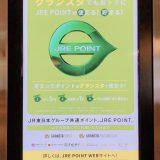 【2021-05-22】今日のポスター