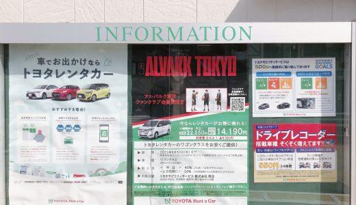 【2021-05-08】今日のポスター