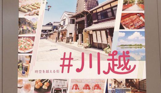 【2021-05-04】今日のポスター