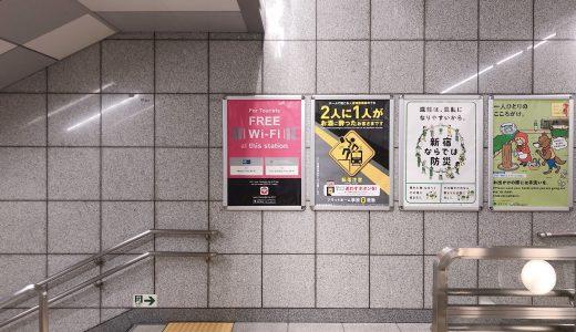 【2021-05-10】今日のポスター