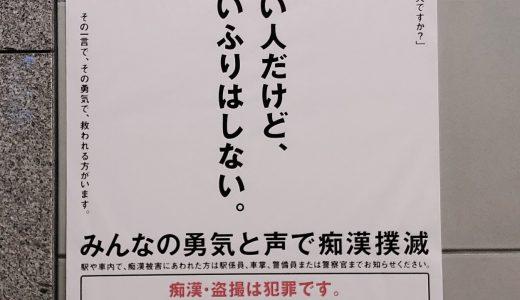 【2021-05-03】今日のポスター